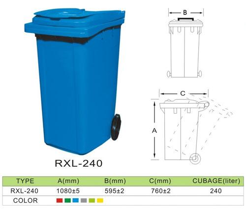 240l奥三型塑料垃圾桶(挂车桶)图纸